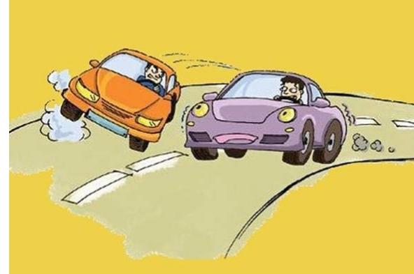 什么是會車