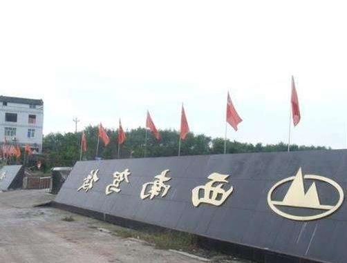 重庆驾校排行榜