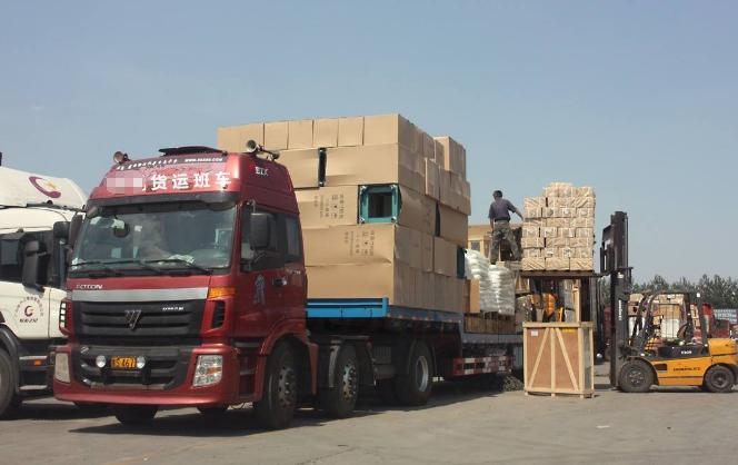 货物运输从业资格证怎么办理