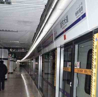 虹橋火車站到浦東機場