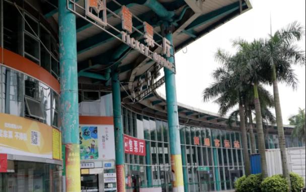 黃埔客運站搬遷到哪里了