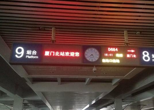 厦门北站在哪里