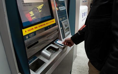 身份证过期了能买火车票吗