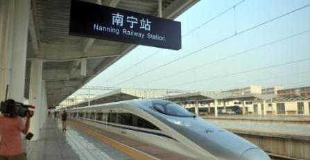 南宁到北京高铁要多长时间